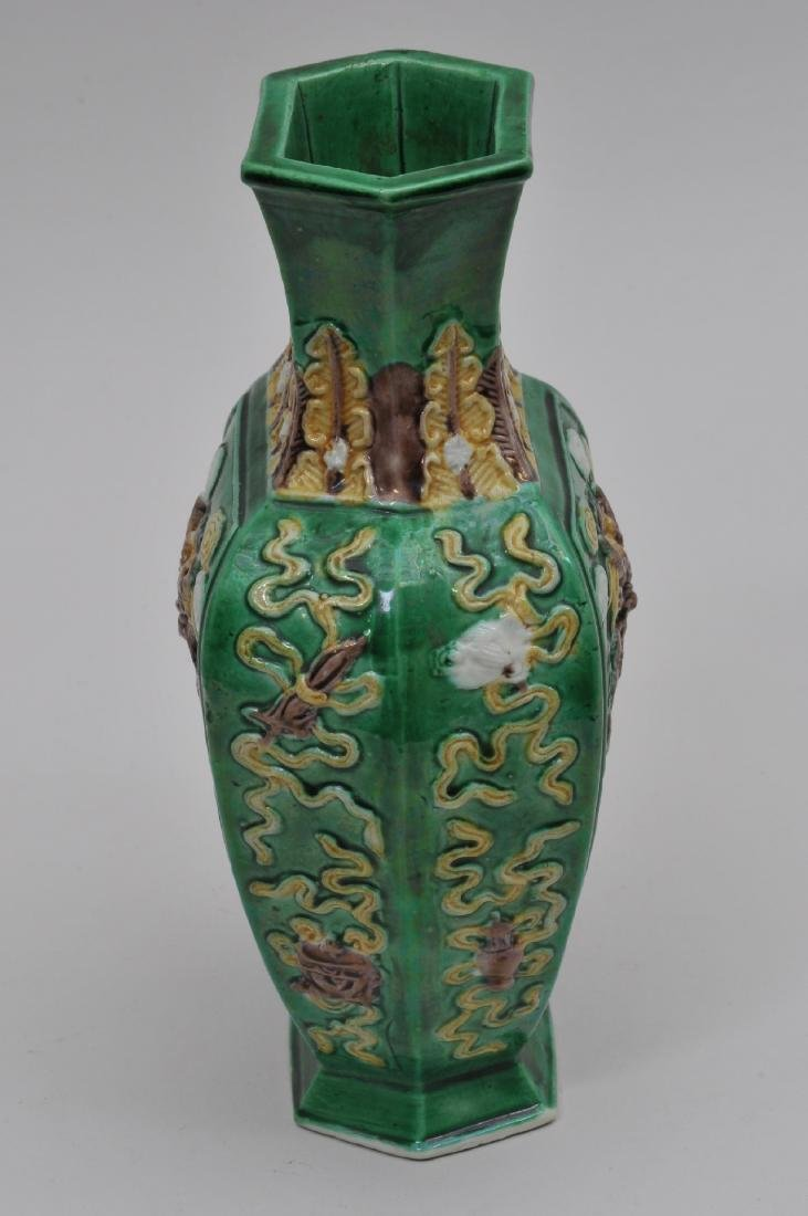 Porcelain vase. China. Early 20th century. San Tsai - 3