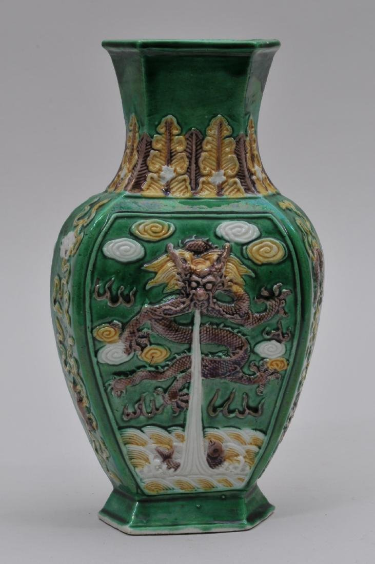 Porcelain vase. China. Early 20th century. San Tsai - 4