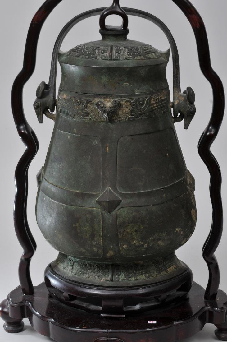 Large bronze jar with cover. China. 19th century or - 2