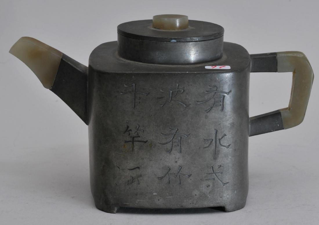 Yi Xing pottery lined. Pewter tea pot. China. 19th c.