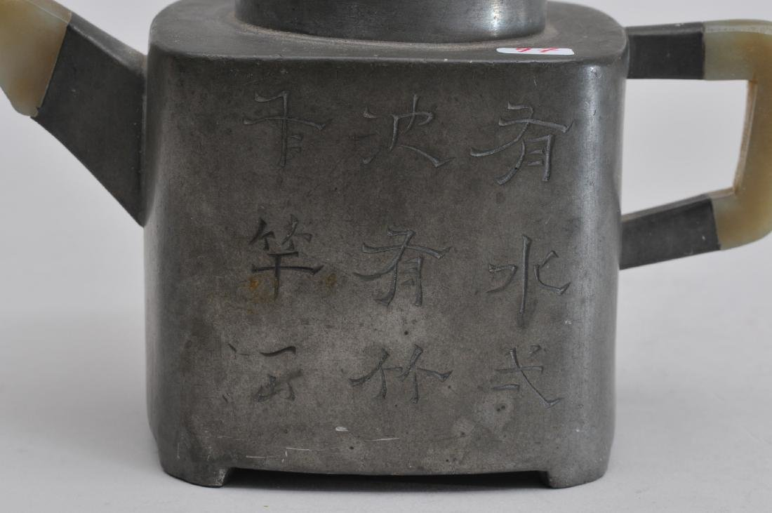 Yi Xing pottery lined. Pewter tea pot. China. 19th c. - 6