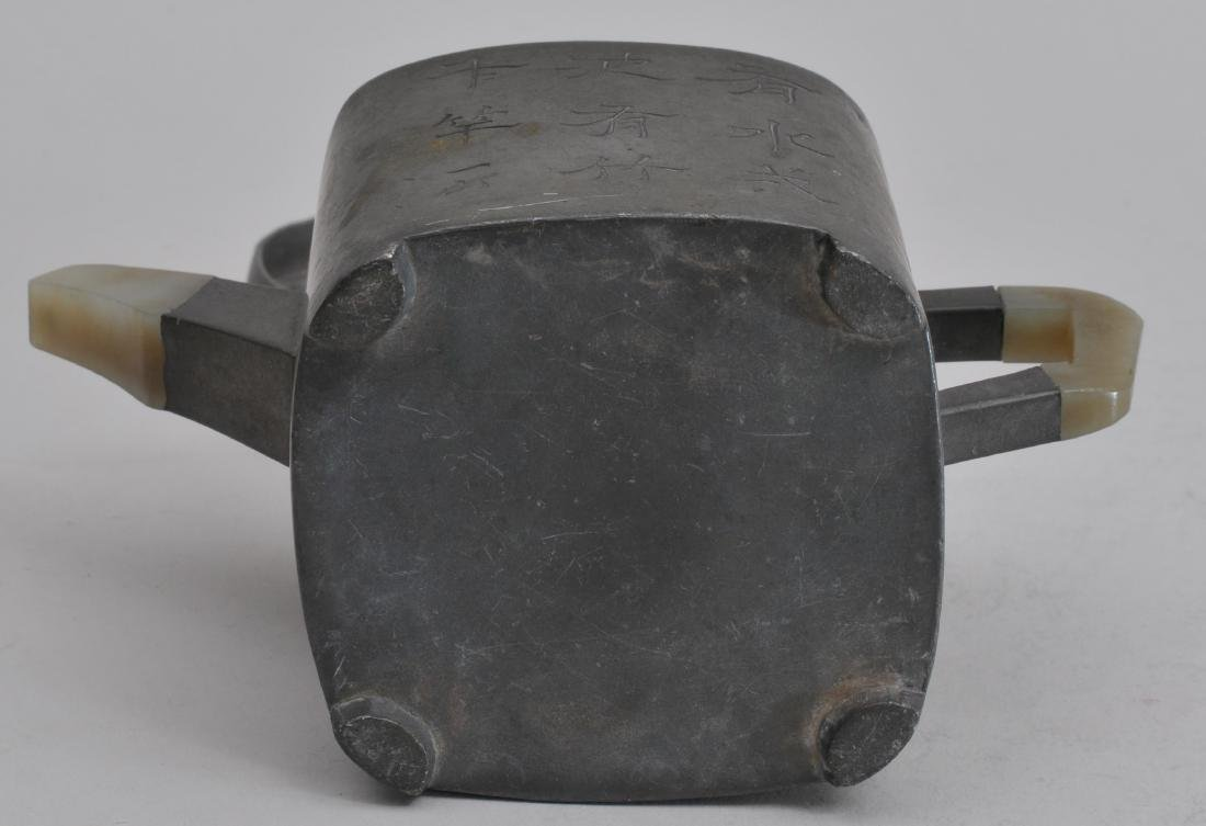 Yi Xing pottery lined. Pewter tea pot. China. 19th c. - 7