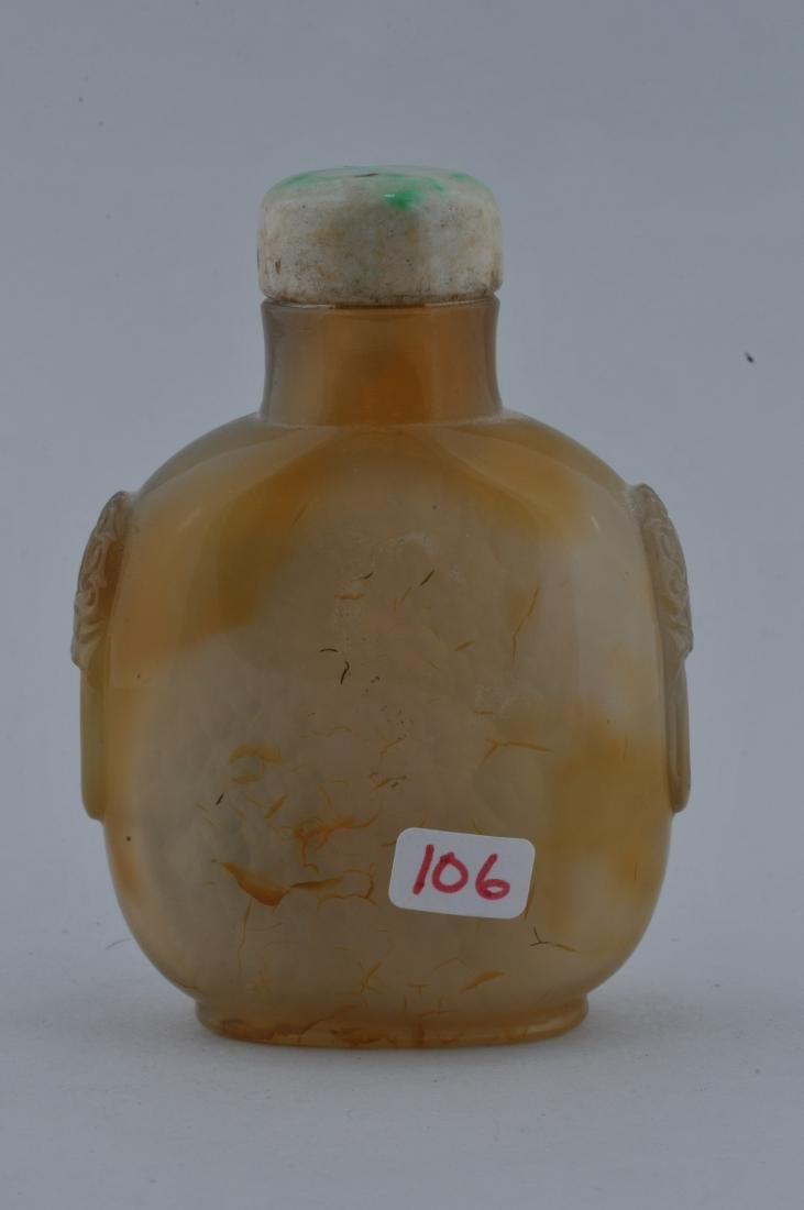 Agate Snuff bottle. China. 19th century. Extremely well - 4