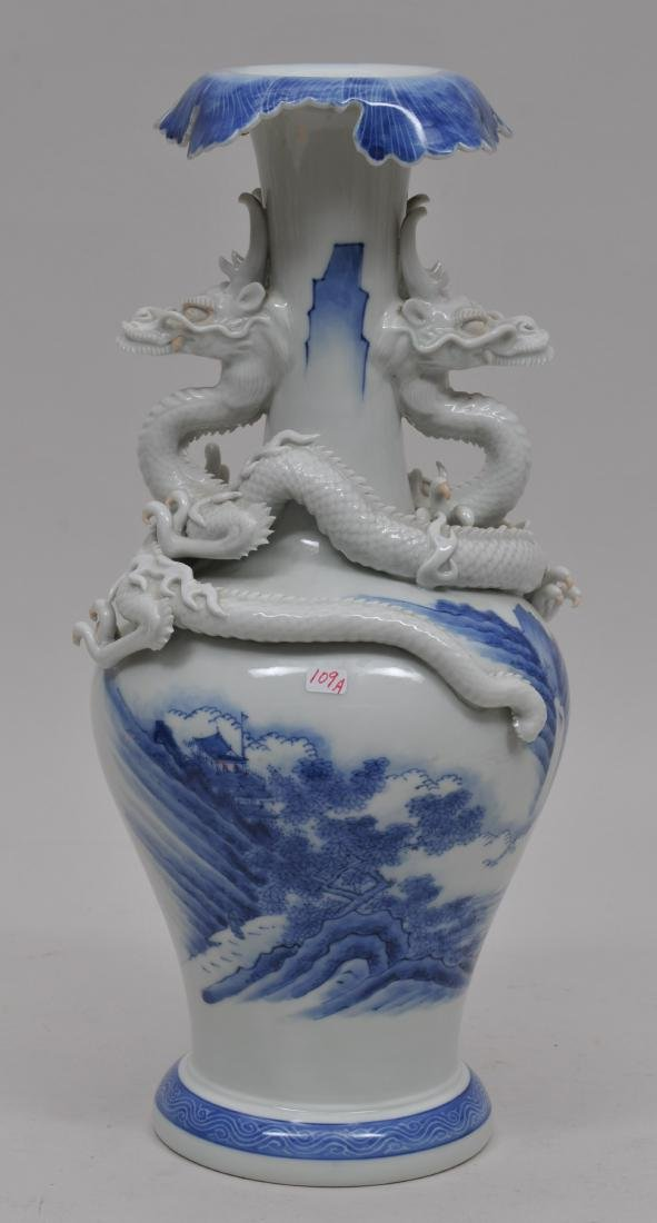 Porcelain vase. Japan. 19th century. Hirado ware. Pair