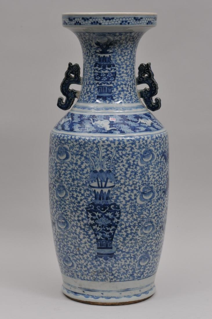 Porcelain vase. China. 19th century. Baluster form with