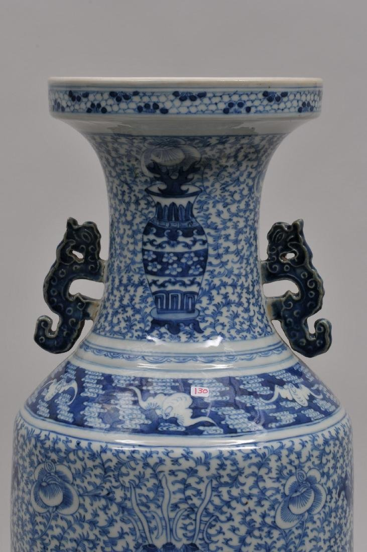 Porcelain vase. China. 19th century. Baluster form with - 2