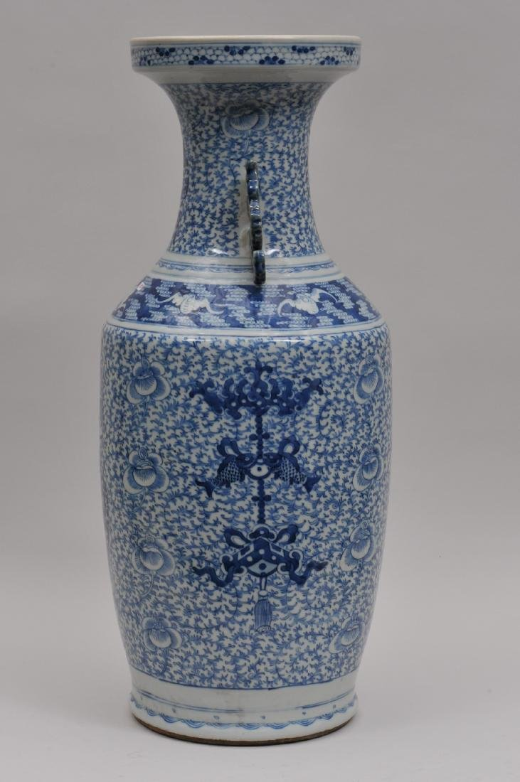 Porcelain vase. China. 19th century. Baluster form with - 3