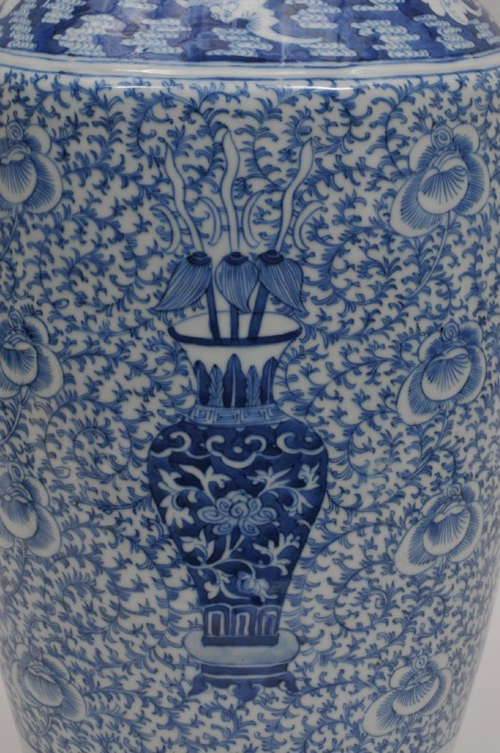 Porcelain vase. China. 19th century. Baluster form with - 5