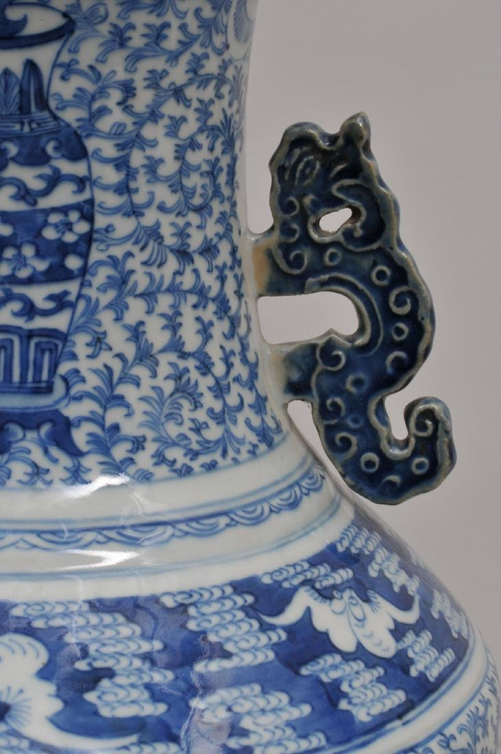 Porcelain vase. China. 19th century. Baluster form with - 6