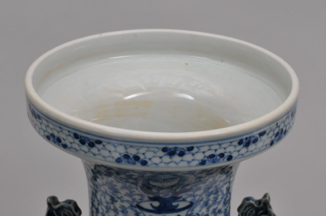 Porcelain vase. China. 19th century. Baluster form with - 7