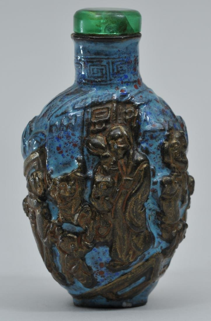 Snuff bottle. China. 19th century. Porcelain made to