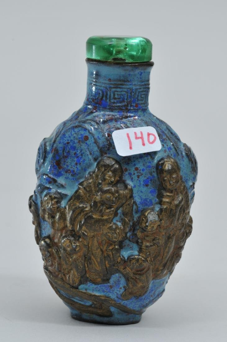Snuff bottle. China. 19th century. Porcelain made to - 3