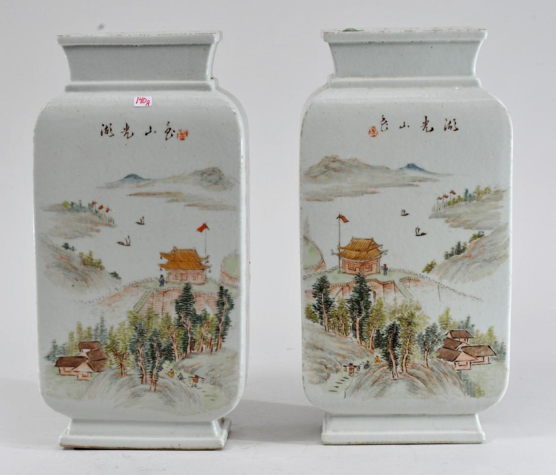 Pair of porcelain vases. China. Republic Period.