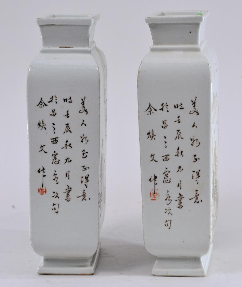Pair of porcelain vases. China. Republic Period. - 5