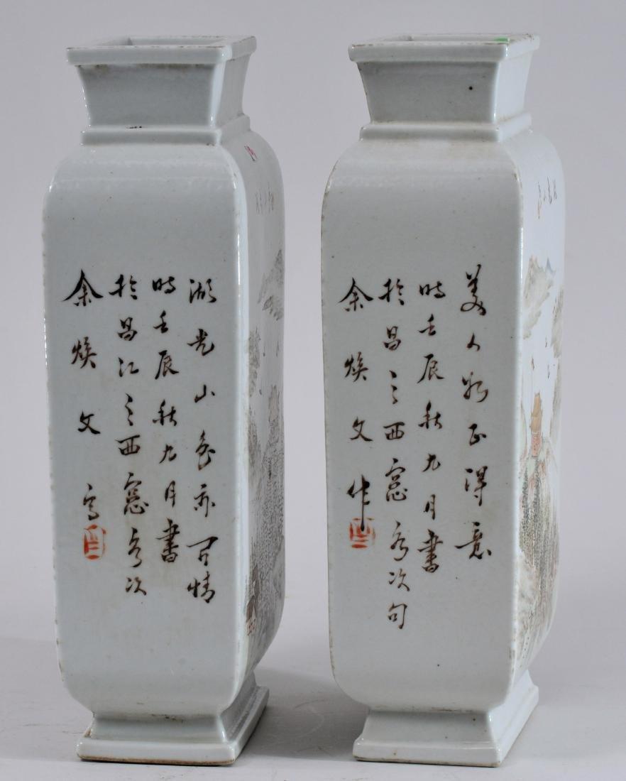 Pair of porcelain vases. China. Republic Period. - 8