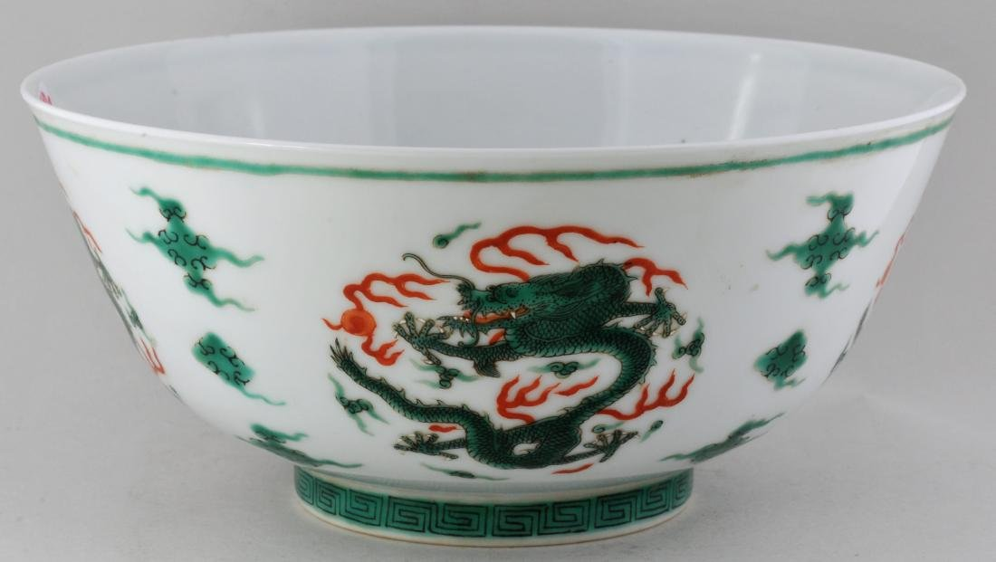 Porcelain bowl. China. Late 19th century. Decoration of