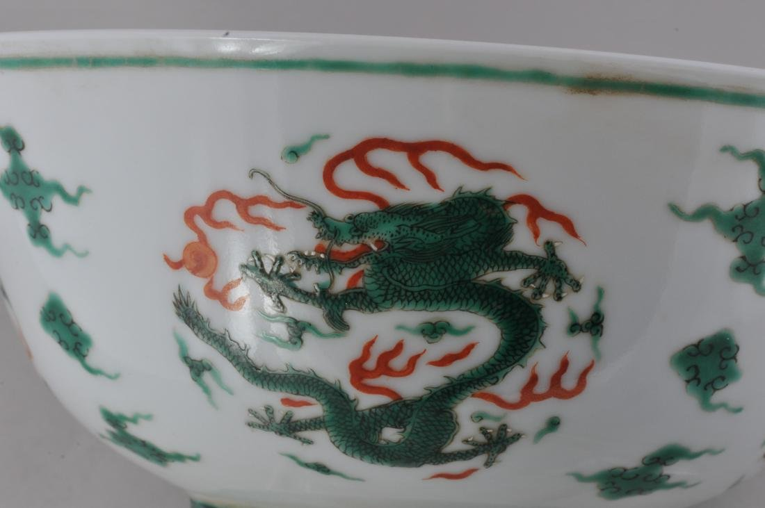 Porcelain bowl. China. Late 19th century. Decoration of - 4