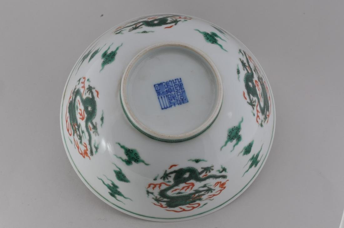 Porcelain bowl. China. Late 19th century. Decoration of - 5