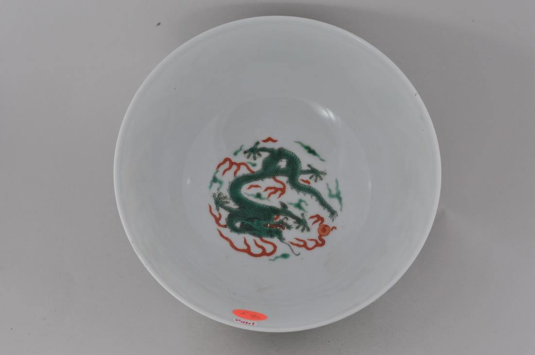 Porcelain bowl. China. Late 19th century. Decoration of - 7
