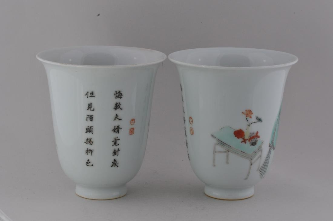 Pair of porcelain beakers. China. 19th century. K'ang - 2