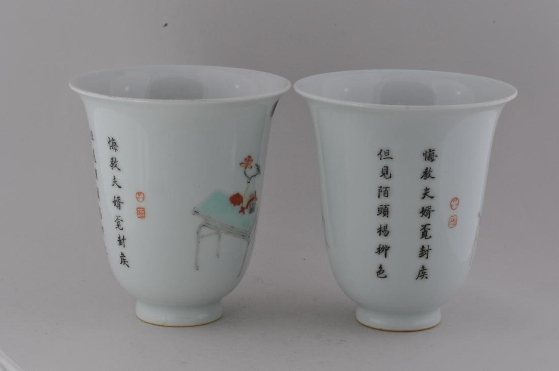Pair of porcelain beakers. China. 19th century. K'ang - 3