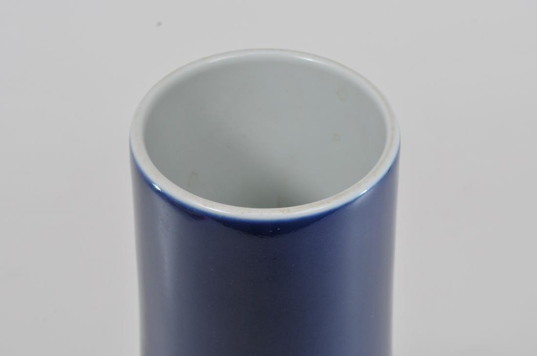 Porcelain vase. China. 20th century. Bottle form. Dark - 3