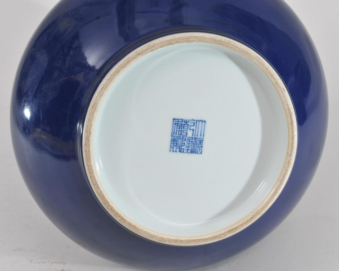 Porcelain vase. China. 20th century. Bottle form. Dark - 6