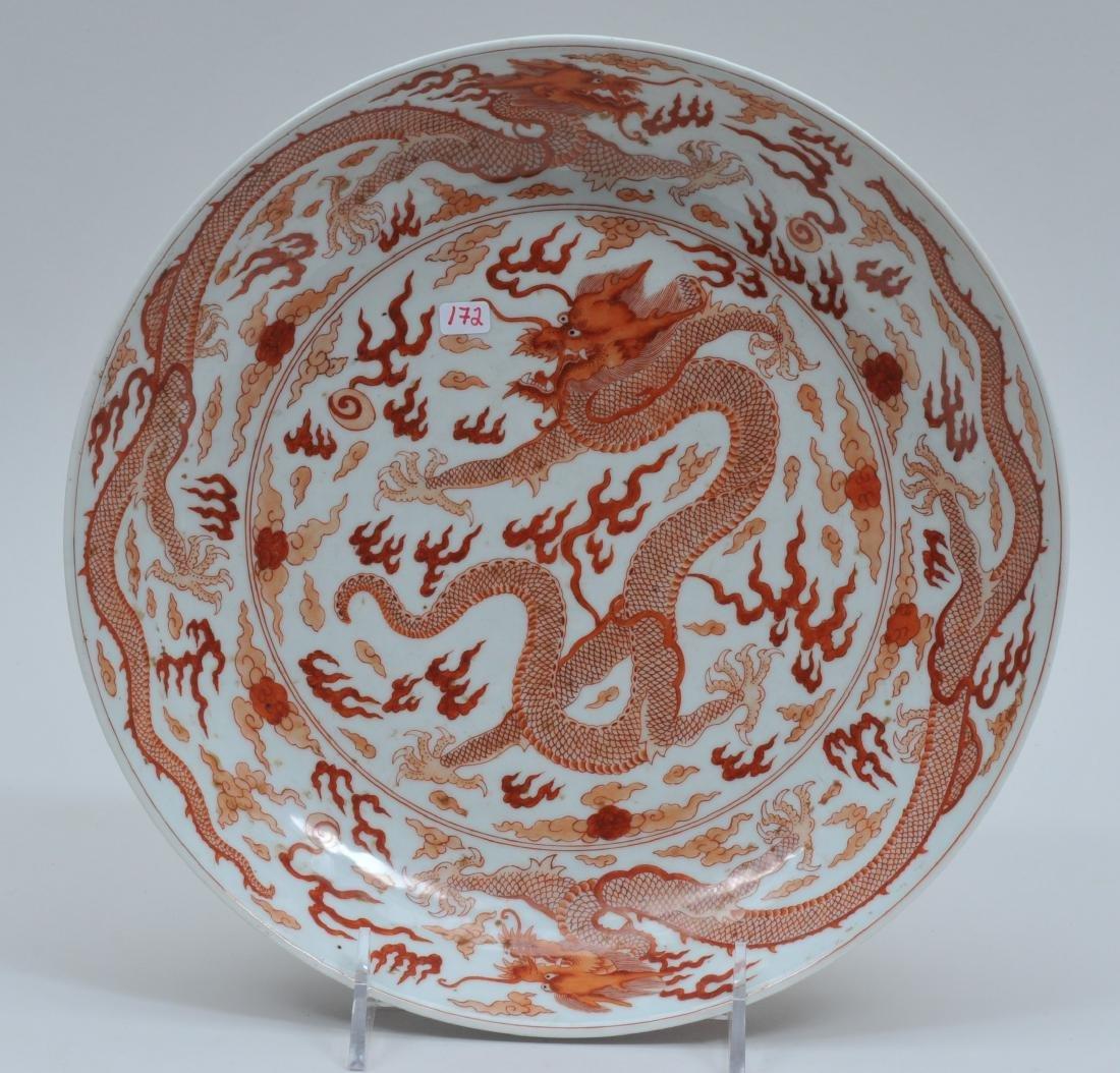 Porcelain dish. China. K'ang Hsi mark (1662-1722) and