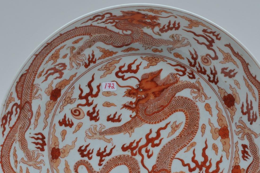 Porcelain dish. China. K'ang Hsi mark (1662-1722) and - 2