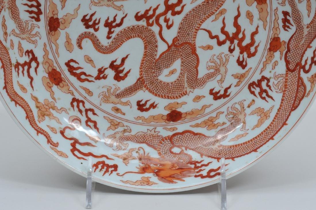 Porcelain dish. China. K'ang Hsi mark (1662-1722) and - 3