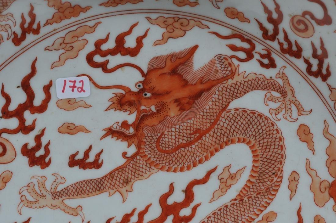 Porcelain dish. China. K'ang Hsi mark (1662-1722) and - 4