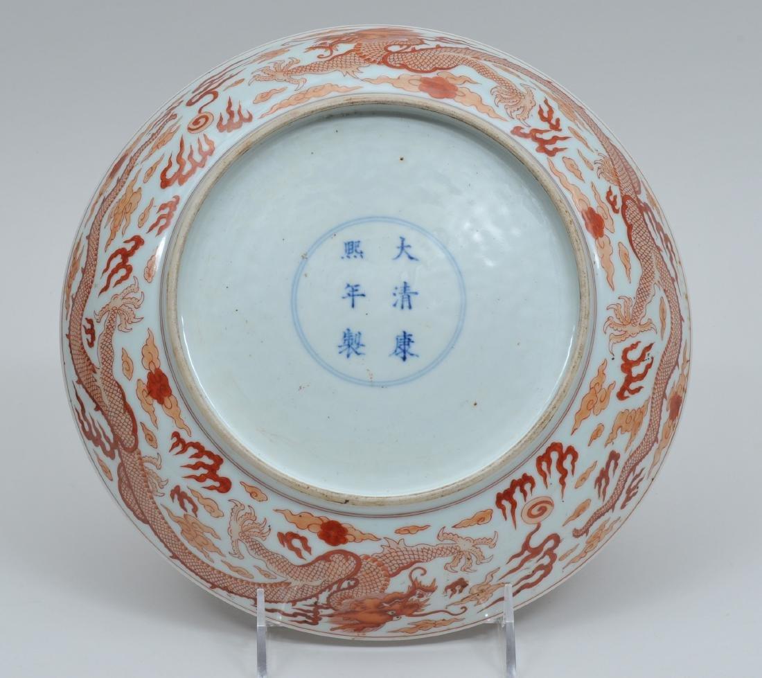 Porcelain dish. China. K'ang Hsi mark (1662-1722) and - 5