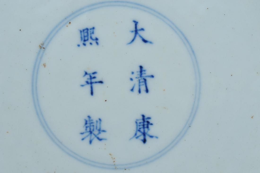 Porcelain dish. China. K'ang Hsi mark (1662-1722) and - 6
