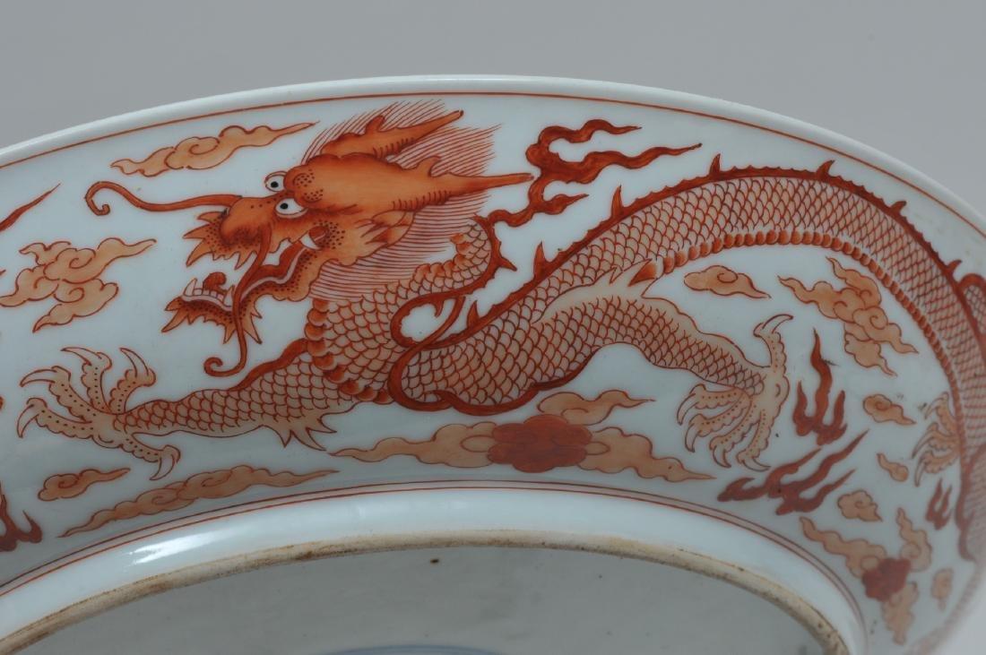 Porcelain dish. China. K'ang Hsi mark (1662-1722) and - 7