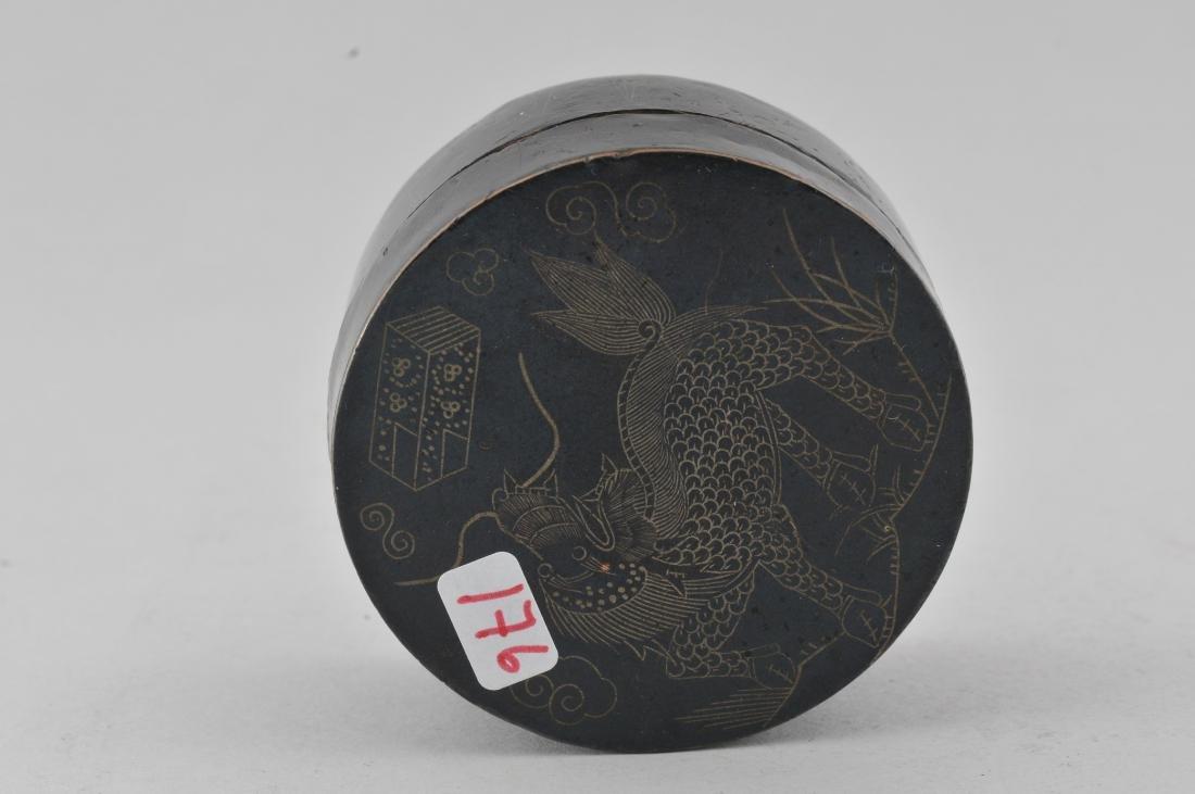 Round copper box. China. 19th century. Blackened - 2