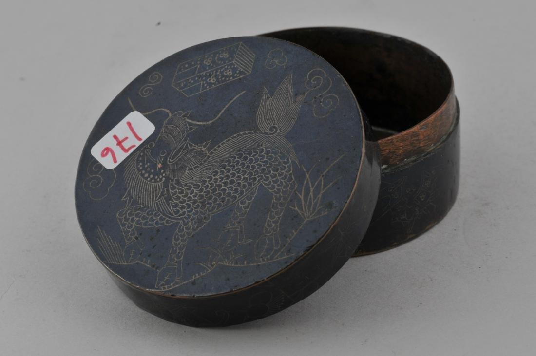 Round copper box. China. 19th century. Blackened - 3