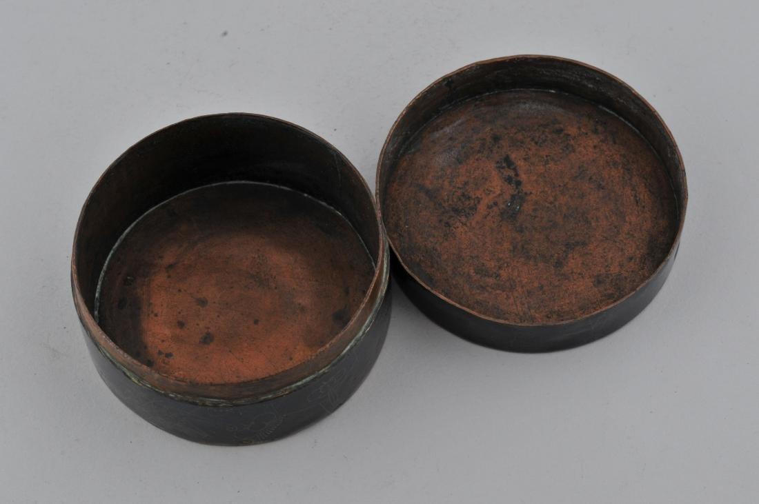 Round copper box. China. 19th century. Blackened - 9