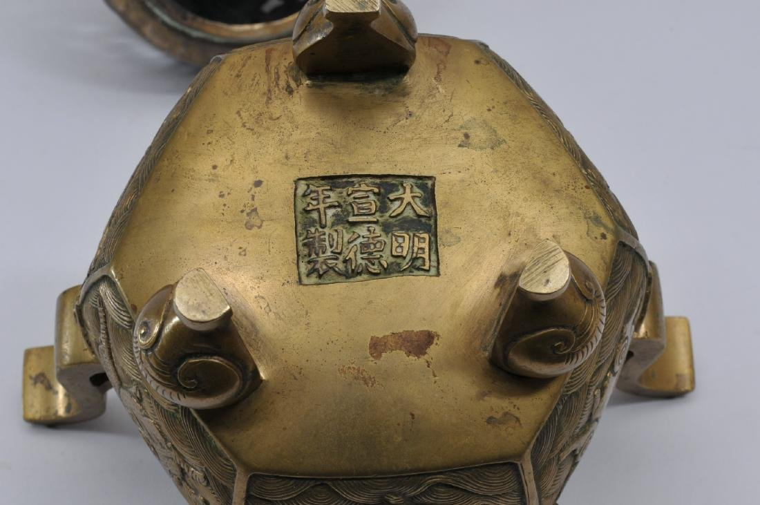 Bronze censer. China. Early 20th century. Foo Dog - 7