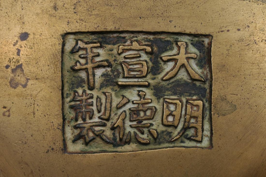 Bronze censer. China. Early 20th century. Foo Dog - 8