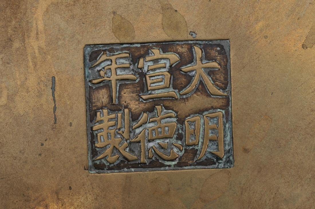 Bronze censer. China. 19th century, Tripod base. Hsuan - 8