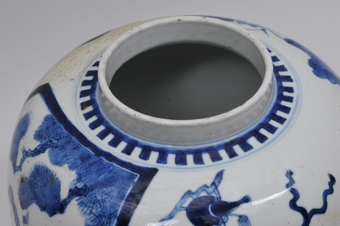 Porcelain covered jar. China. 19th century. Oviform. - 7