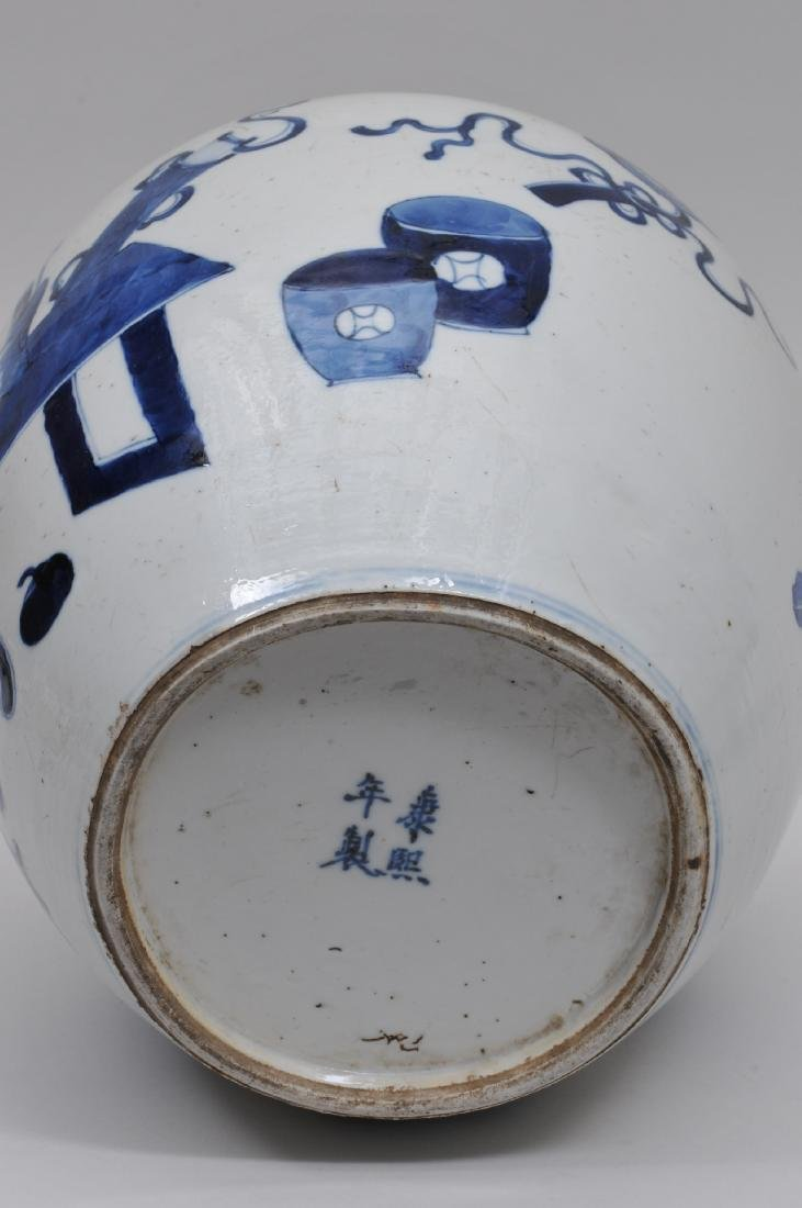 Porcelain covered jar. China. 19th century. Oviform. - 8