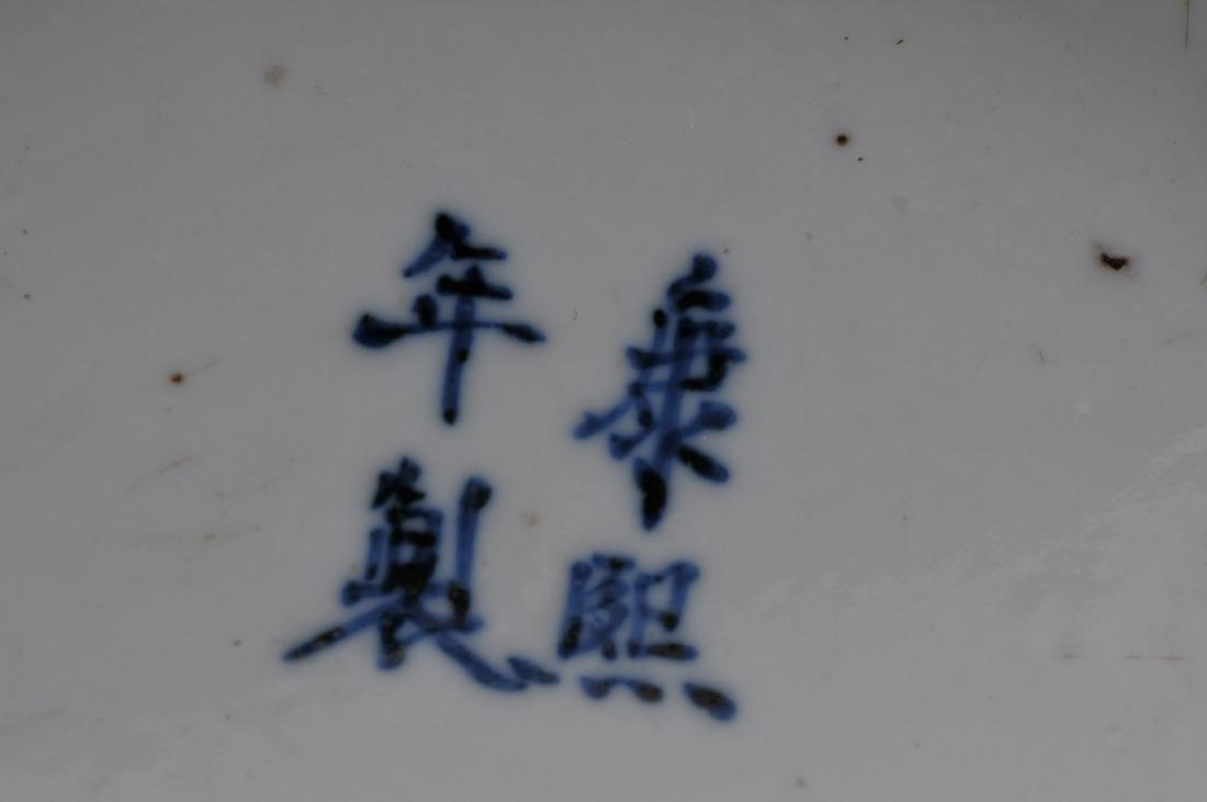 Porcelain covered jar. China. 19th century. Oviform. - 9