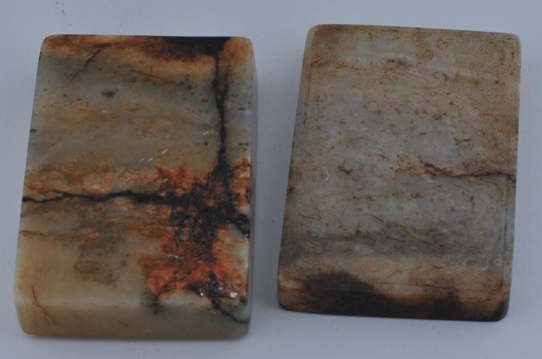 Jade box. China. 19th century. Rectangular shape stone - 7