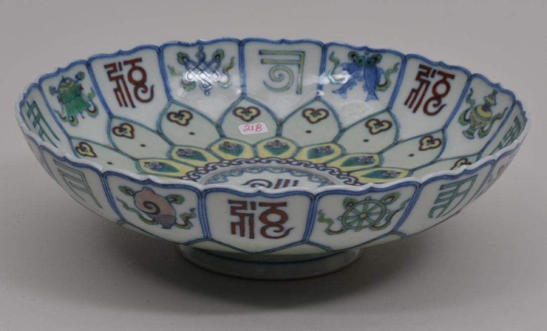 Porcelain bowl. China. 20th century. Moulded in the