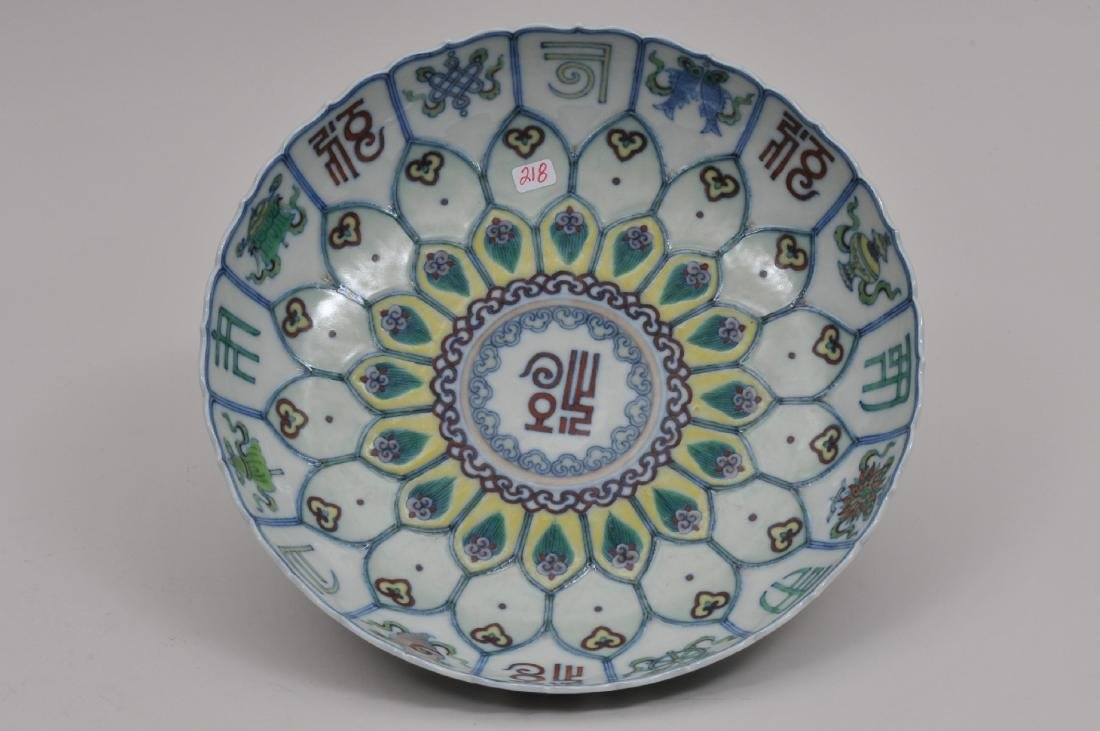 Porcelain bowl. China. 20th century. Moulded in the - 2