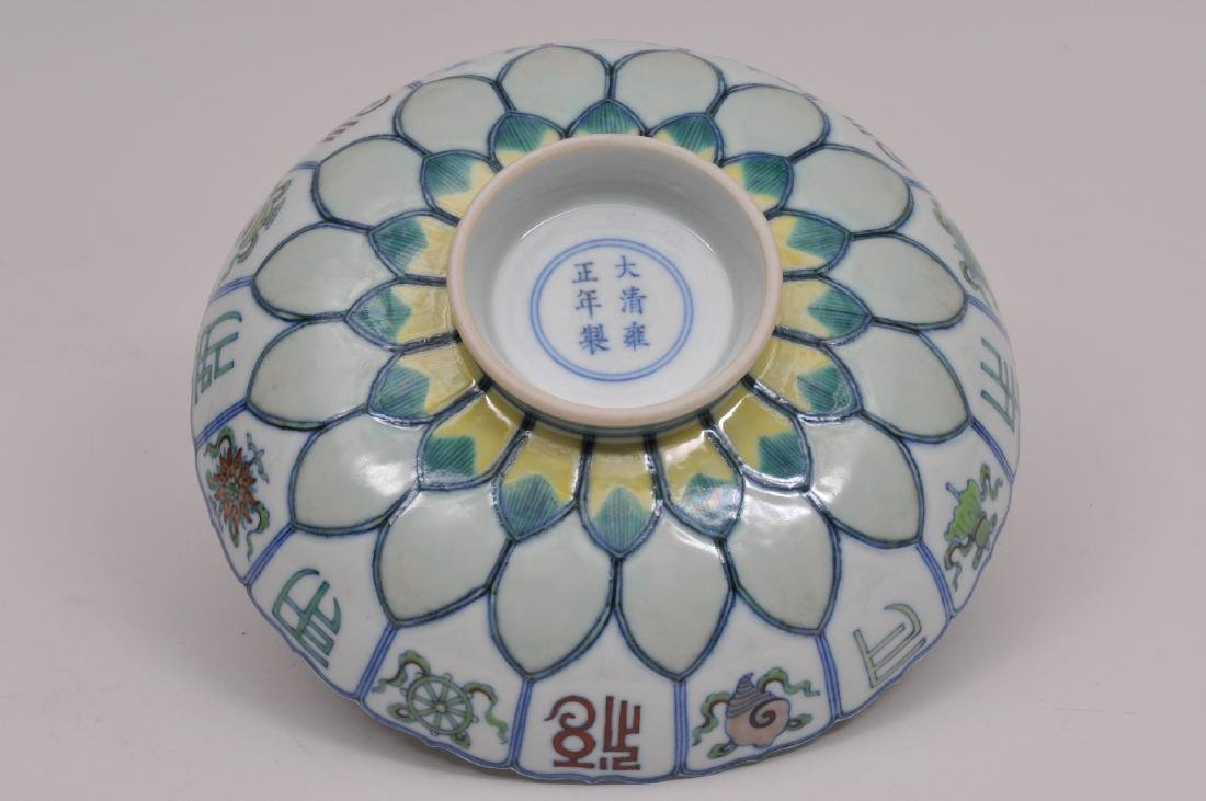 Porcelain bowl. China. 20th century. Moulded in the - 5