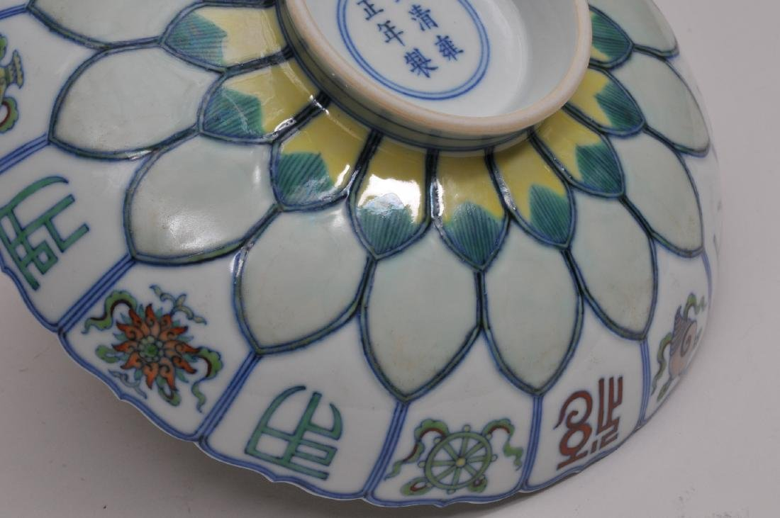 Porcelain bowl. China. 20th century. Moulded in the - 6