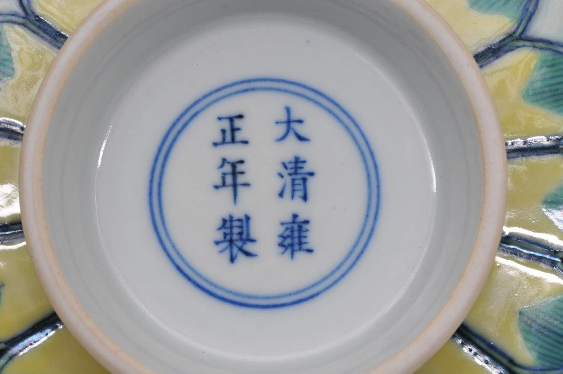 Porcelain bowl. China. 20th century. Moulded in the - 7