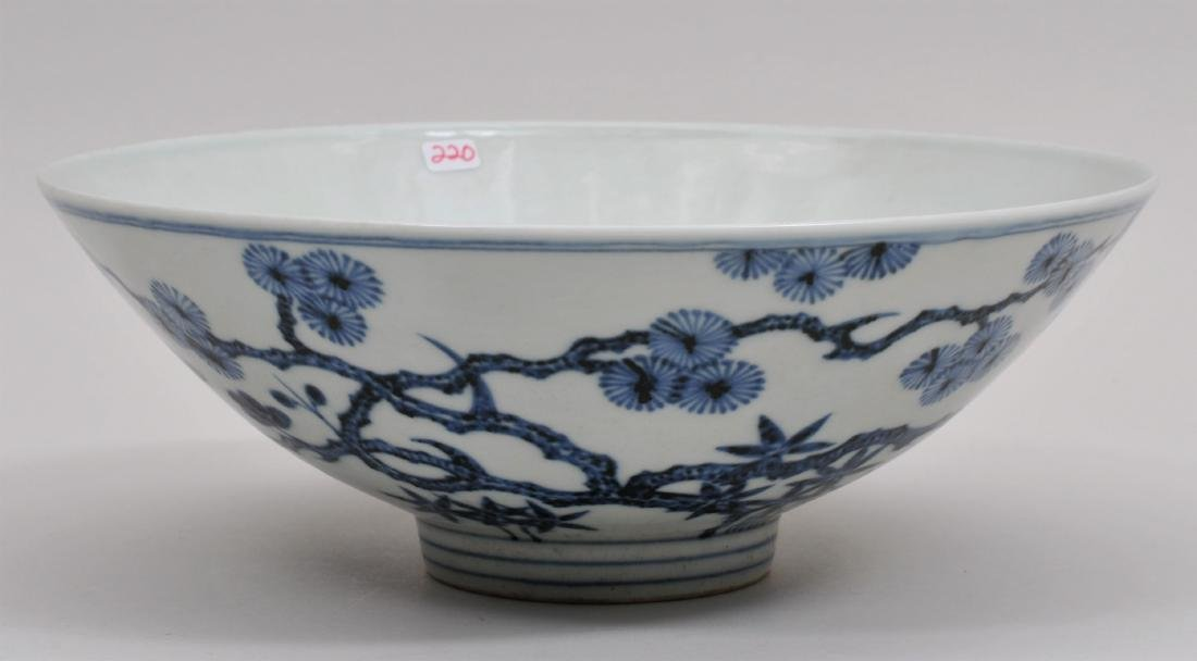 Porcelain bowl. China. 20th century. Ming style.
